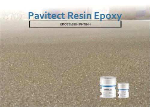 pavitect resin epoxy